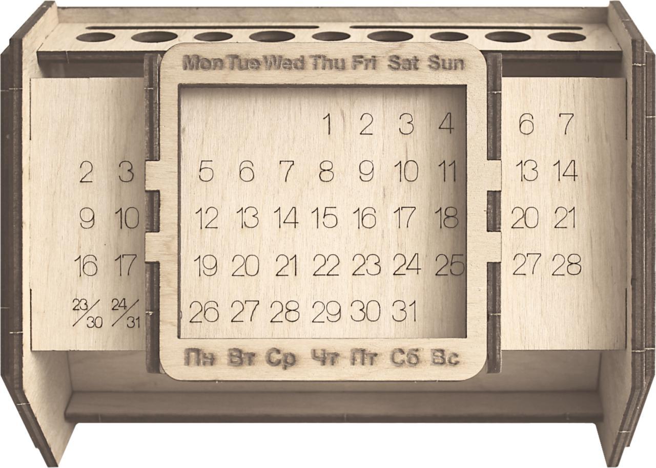 Схема вечного календаря