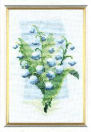 Набор для вышивки крестиком Чарівна Мить М-291